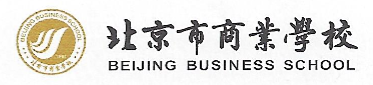 Beijing Business School