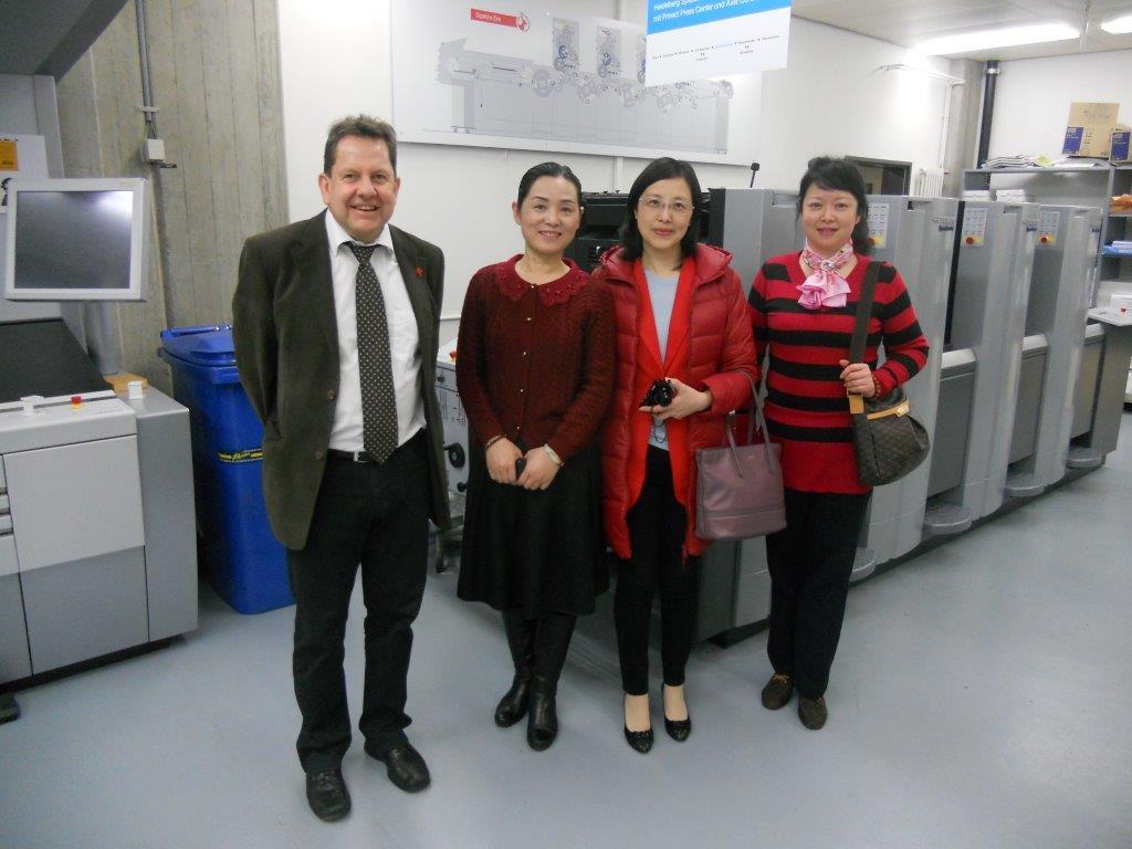 NAVEC-SHANGHAI-Besuch-März2014-051